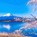 Partez à la découverte du fascinant Japon !